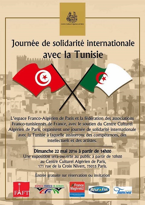 solidarite-internationale-avec-la-tunisie